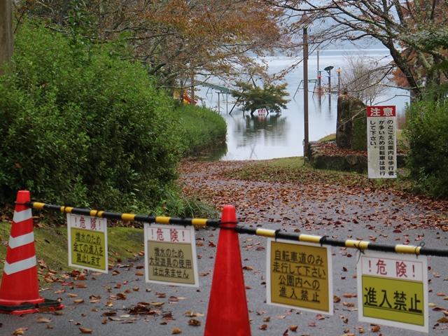 のどごえ公園は増水の為、侵入禁止